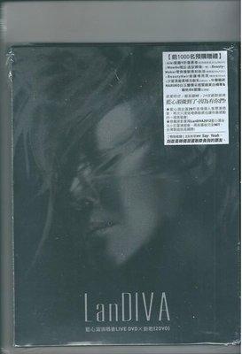 藍心湄:LanDIVA藍心湄演唱會LIVE DVD+新歌(預購版2DVD,外盒有折傷痕,全新未拆封)