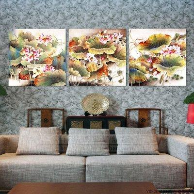 【厚2.5cm】【30*30cm】裝飾畫客廳現代臥室無框畫餐廳中式荷花【220110_1550】3聯畫