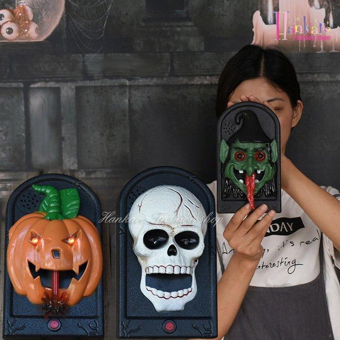 ☆[Hankaro]☆ 歐美創意萬聖節布置道具恐怖聲效門鈴裝飾