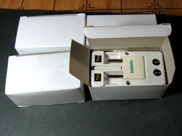 四個一組 萬國 插座 轉接器 轉接頭  庫存 賣 旅遊 外籍來台工作各項 插頭轉換