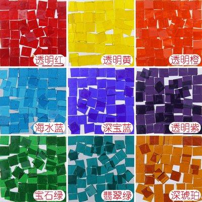 奇奇店-1厘米彩色透明高透光云母玻璃片...