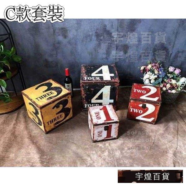 《宇煌》收納盒箱子復古翻蓋裝飾拍攝道具整理收納箱創意正方形C款套裝_aBHM