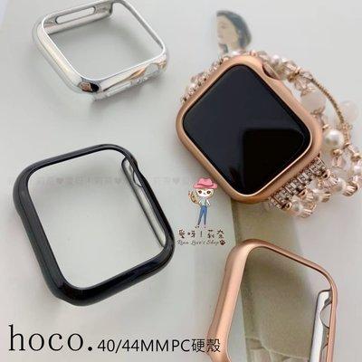 hoco. 浩酷 守護者系列電鍍PC殼 Apple Watch 保護殼 蘋果手錶錶殼 硬殼 40/44mm♥愛呀!莉奈