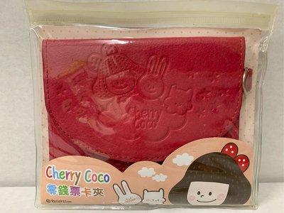[現貨]Cherry coco 櫻桃可可 零錢票卡夾 悠遊卡 錢包