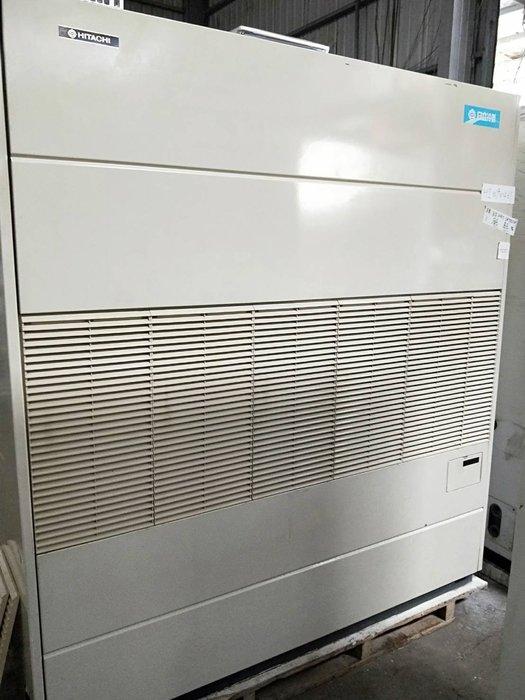 (大台北)中古日立20RT水冷箱型機3φ380V(編號:HI1090401)~冷氣空調拆除回收買賣出租~