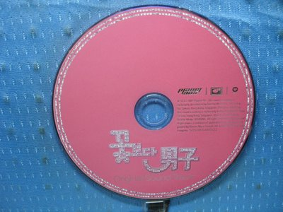 [無殼光碟]AO  花樣男子流星花園-電視原聲帶 CD1+CD2
