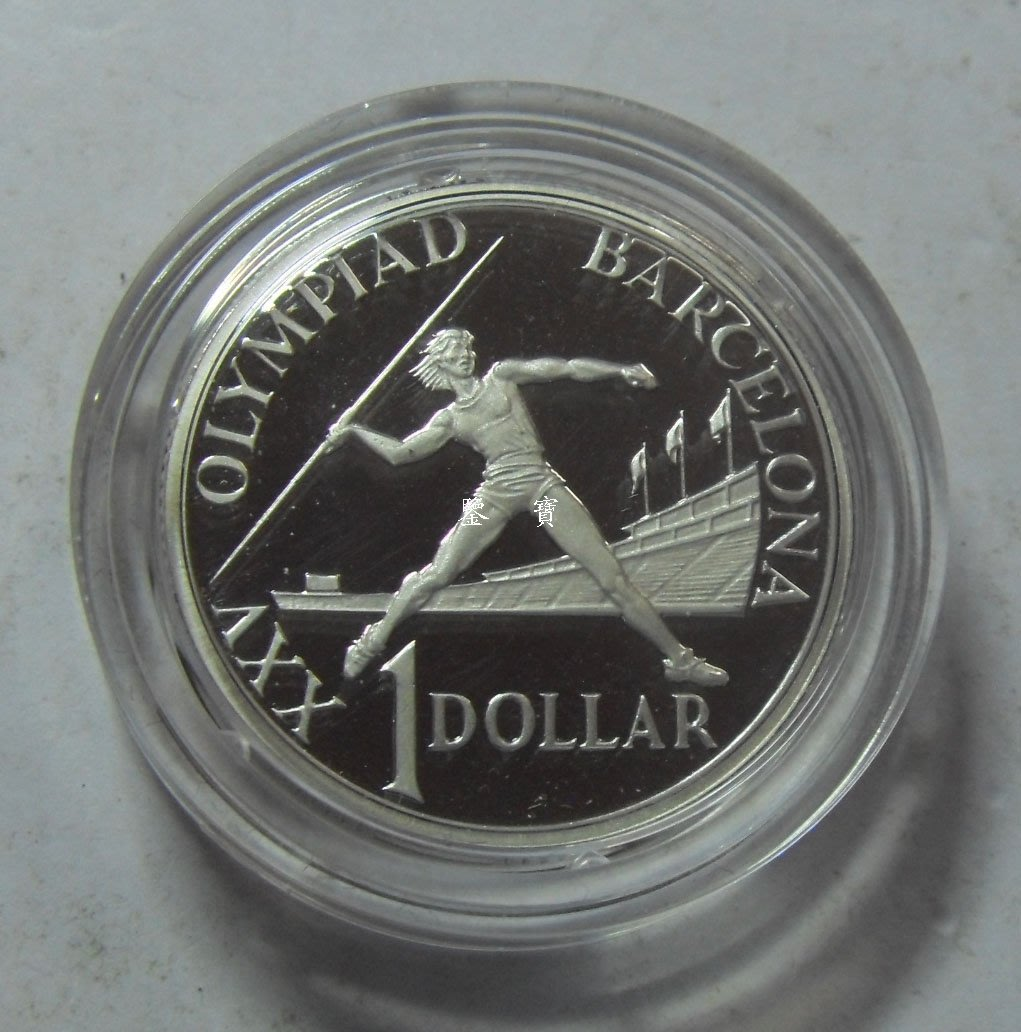 【鑒 寶】(世界各國錢幣)澳大利亞 1992年 1元, 奧運會 - 標槍 紀念 銀幣 ,有盒 有證書 BTG3006