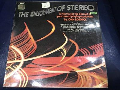 開心唱片 (THE ENJOYMENT OF STEREO / ) 二手 黑膠唱片 DD351