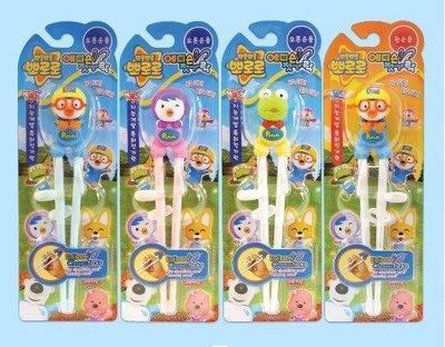 ♀高麗妹♀韓國 Edison Pororo《淘氣小企鵝》小企鵝左手/ 貝蒂/ 小龍 STEP 1練習筷 幼童學習餐具(預購)