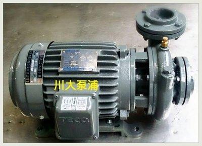 【川大泵浦】東元渦流馬達2HP*2P三相永大抽水機。抽水馬達。冷氣循環用馬達-永大泵浦 台灣製造