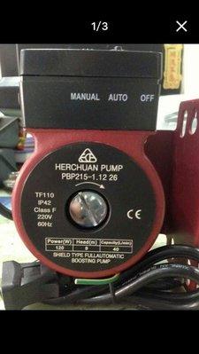熱水器加壓馬達,抽水機120W管路增壓熱水加壓馬達,改善水壓不足而造成呼冷呼熱的狀況,靜音省電,桃園經銷商。