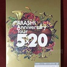 嵐Arashi 紀念巡迴演唱會Anniversary Tour 5×20 (日版藍光2 Blu-ray初回式樣) BD