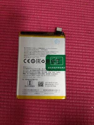 OPPO R11 電池 / OPPOR11 / R11S / OPPOR11S 電池 【此為DIY價格不含換】