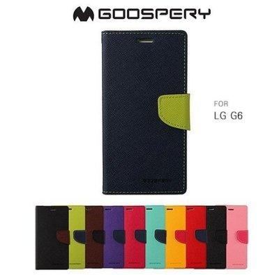 *Phone寶*GOOSPERY LG G6 FANCY 雙色皮套 側翻皮套 保護套