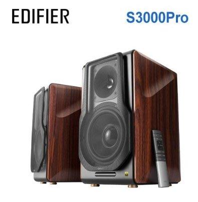 視聽影訊 送高級音源線 Edifier S3000Pro 真無線2.0藍芽喇叭 公司貨保1年 另s2000pro