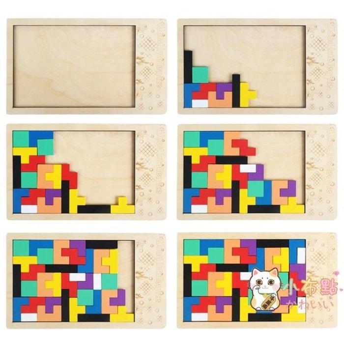 俄羅斯方塊拼圖積木2-3-6周歲 幼兒童益智力開發玩具早教男孩女孩