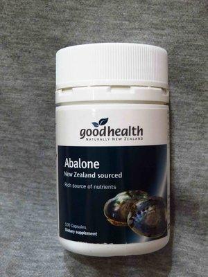 【瑪姬阿姨】紐西蘭好健康鮑魚精【Good Health Abalone Extract】 100粒