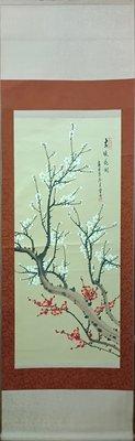 澄心堂-梅花圖--費珍--台灣早期老畫家