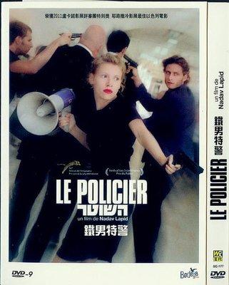 【販售愛情】《鐵男特警Policeman》盧卡諾影展評審團特別獎 耶路撒冷影展最佳以色列電影