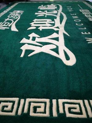 創意 夏季 必備公司地毯定制LOGO防...