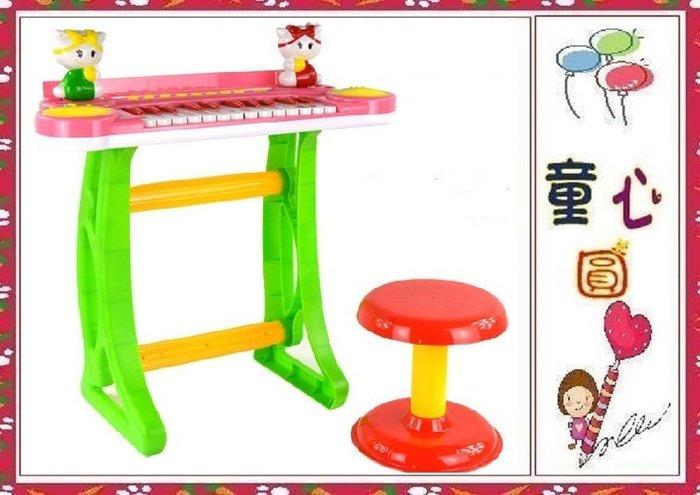 卡通音樂電子琴~附椅子~兒童電子琴玩具◎童心玩具1館◎