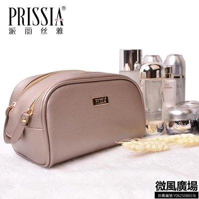 化妝包 派麗絲雅雙拉錬化妝包大容量差旅洗漱包化妝品收納包防水BHG 免運