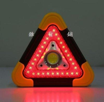【雜貨鋪】膠殼 AAA電池款 白光+紅...