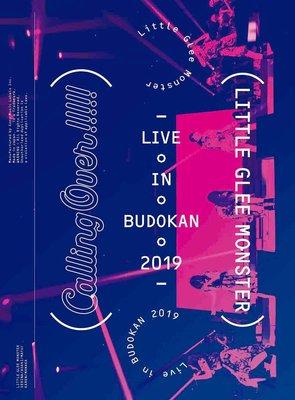 特價預購 Little Glee Monster Live in 武道館 2019演唱會 (日版初回限定盤DVD) 最新