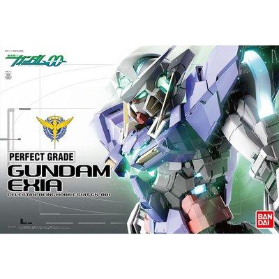 星辰動漫 萬代(BANDAI) PG 高達 拼裝模型玩具 30cm PG 能天使