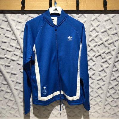 FOCA Adidas Originals 愛迪達 男款 三葉草 藍白 藍色 滾邊 動外套 圓領 GK0660