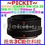 KIPON Zeiss ICAREX BM 35鏡頭轉Nikon Z Z6...
