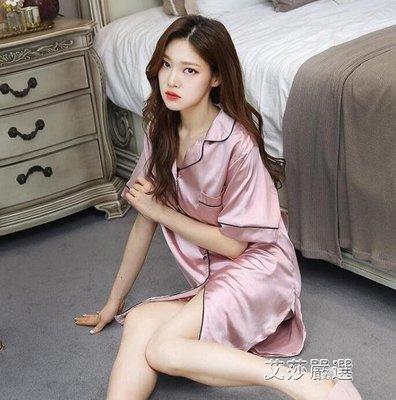 冰絲睡衣睡衣女士夏季冰絲薄款可愛韓版學生睡裙子女夏天仿真絲綢大碼胖mm 【快速出貨】