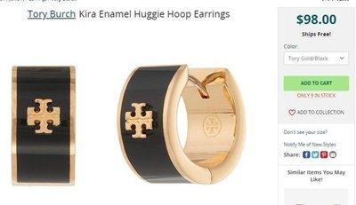 【全新正貨私家珍藏】TORY BURCH KIRA ENAMELED HUGGIE HOOP EARRING  氣質耳環