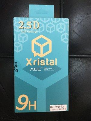出清 全新品 Sony XZ Premium 專用 黑色 2.5D 滿版 鋼化膜 玻璃貼 保護貼 可面交