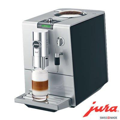 《Jura》One Touch ENA9 全自動研磨咖啡機 ENA 9 *分期租購方案* 台北市