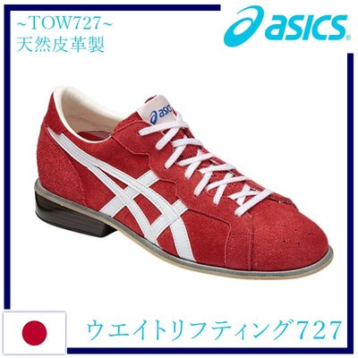 ►瘋狂金剛◄紅 日本 ASICS 亞瑟士 TOW727 727 舉重鞋 Weightlifting 健身 舉重 重量訓練