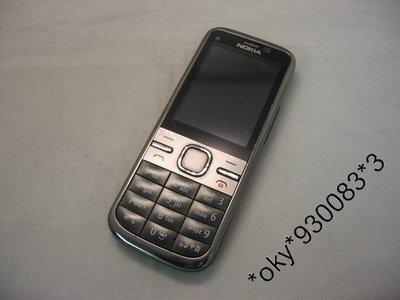 Nokia C5-00 單手機(銀黑色)90%