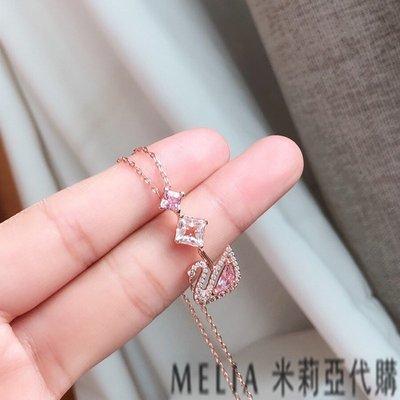 Melia 米莉亞代購 商城特價 數量有限 Swarovski 施華洛世奇 飾品 項鍊 粉色天鵝 Y型項鍊 鎖骨鍊