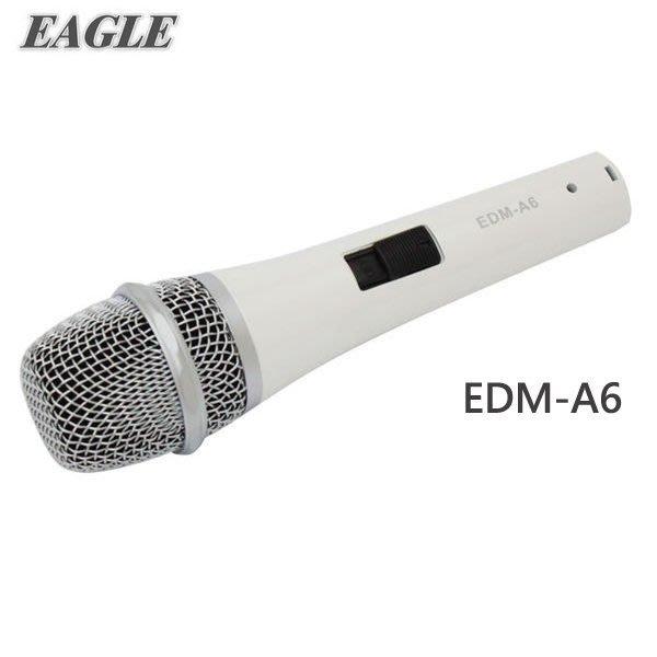 《電氣男》EAGLE 動圈式有線麥克風(EDM-A6)
