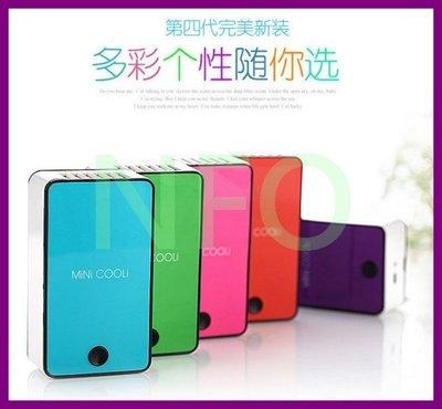 【迷你掌上空調風扇】最新升級版 USB製冷可充電創意便攜手持無葉小型電風扇