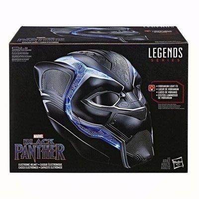 Hasbro孩之寶 漫威Marvel 黑豹 電影傳奇1:1收藏聲光頭盔