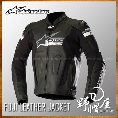 三重《野帽屋》義大利 ALPINESTARS A星 FUJI LEATHER JACKET 皮衣 可連接皮褲。黑