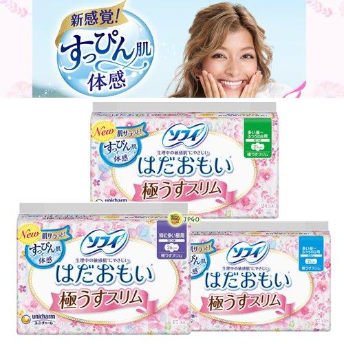 【JPGO】預購-日本進口 蘇菲 敏感肌系列 衛生棉 超薄型~護墊#922. 衛生棉#301.585