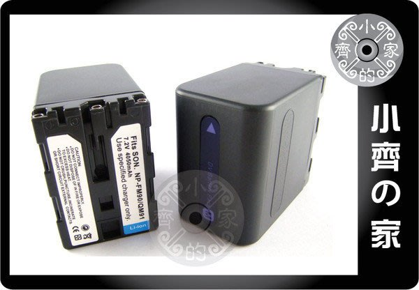 小齊的家 SONY NP-QM90,NP-QM90D,QM71,QM91D,FM50,QM51,NP-QM91鋰電池