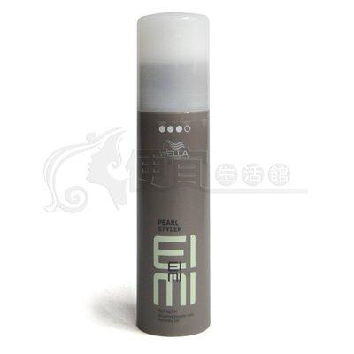 便宜生活館【造型品】WELLA 威娜 柔光髮雕50ml 線條與光澤專用 全新公司貨 (可超取)