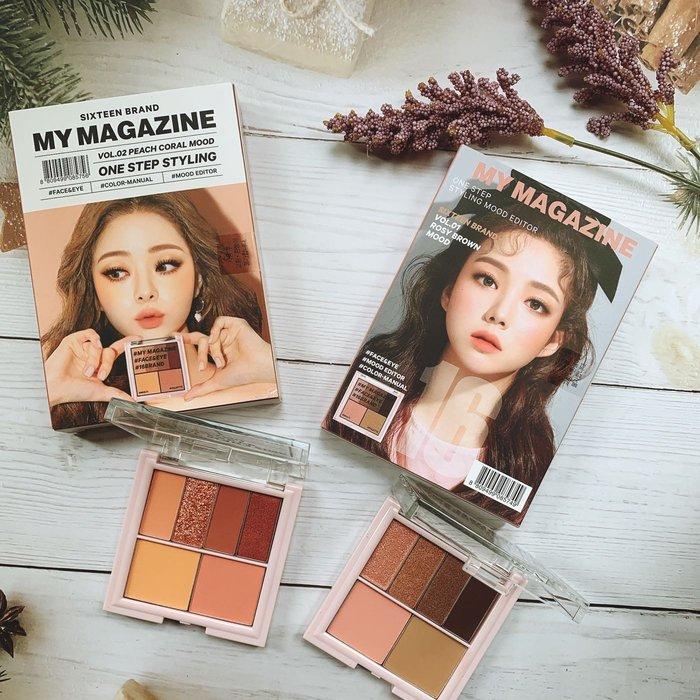 韓國16 brand 迷你雜誌眼影腮紅書
