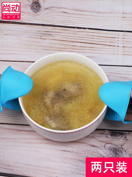 禧禧雜貨店 加厚創意硅膠防燙手套碗夾盤夾廚房隔熱取盤夾碗器烘焙烤箱用手夾#烘焙工具(多種規格商品,價不同,下單詢客服)兩件起發貨