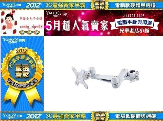 【35年連鎖老店】LINDY  40696 13型-24型 長旋臂式支臂(需搭配支柱)有發票/2年保固