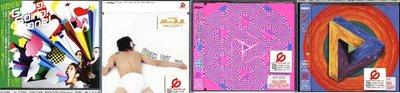 K - Alpha - Going! + Freak Out + Ganbarisugi De 4張CD一起賣 - 日版
