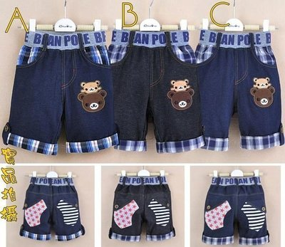 【E168】日單可愛小熊貼布柔軟棉~仿牛仔反折短褲110b